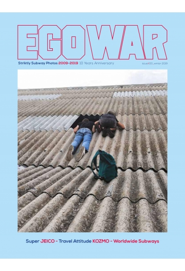 EGO WAR magazine #20